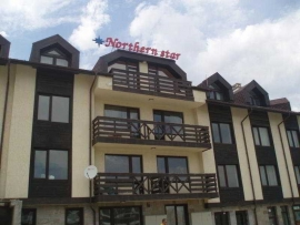 Northern Star 3* - Bansko